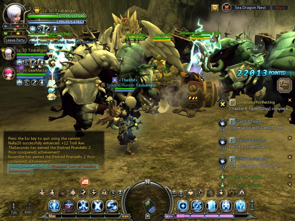sea dragon nest stage 1
